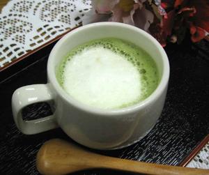 похудение с чаем с куркумой отзывы
